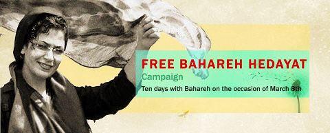 bahareh-hedayat-campaign