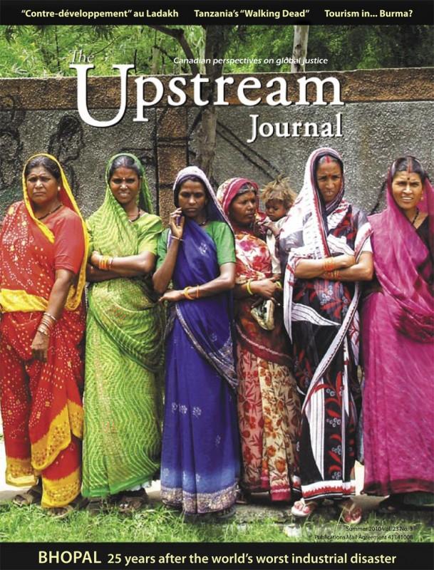 upstream-23-03-1 copy