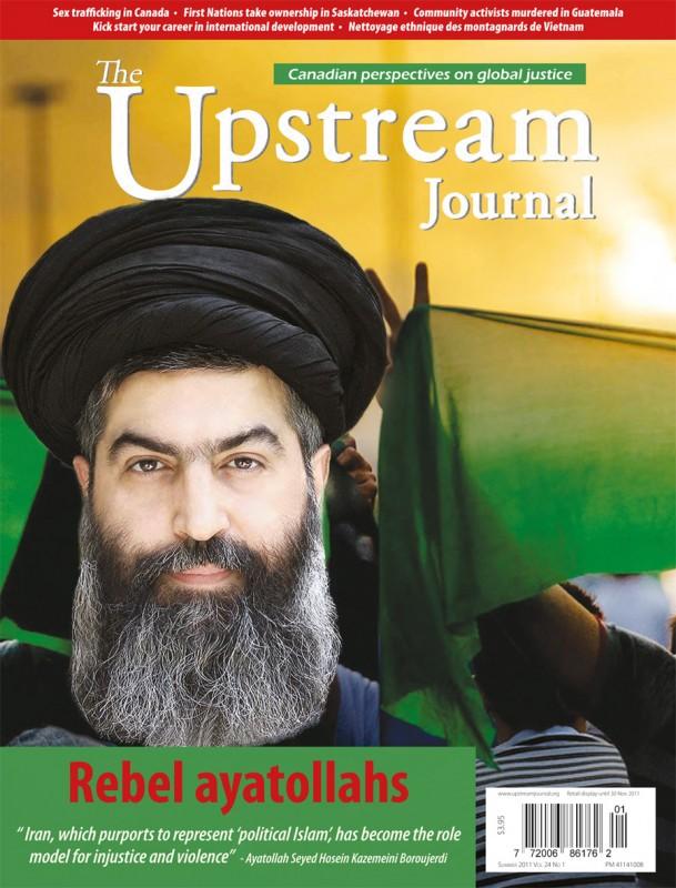 upstream-24-01-1 copy